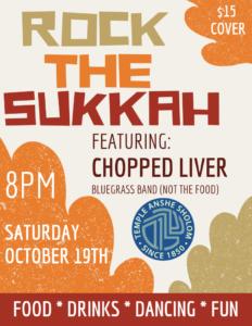 Rock the Sukkah Oct 19 at 8pm