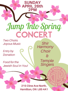 Jump Into Spring Concert