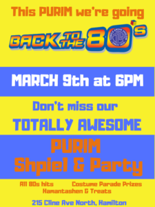 Back to the 80s PURIM March 9