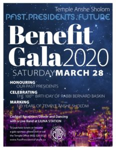 Benefit Gala March 28th
