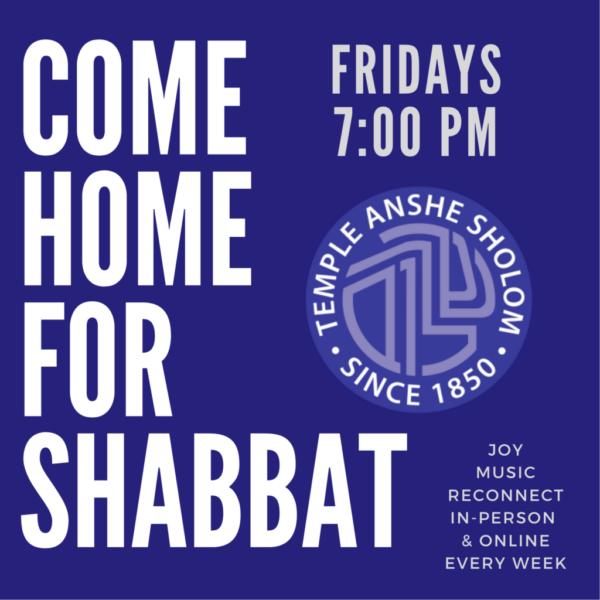 Shabbat Fall